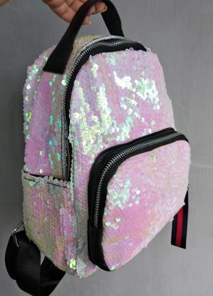 Женский городской рюкзак с пайетками