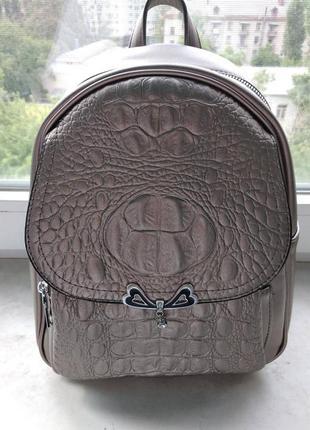 Бронзовый городской мини-рюкзак