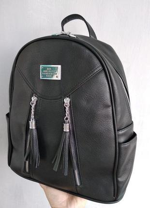 Городской рюкзак с кисточками