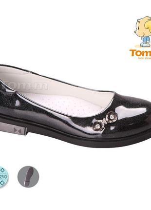 Лаковые туфли балетки для девочки с кожаной стелькой