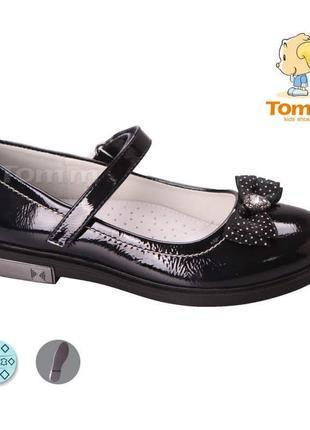 Красивые лаковые туфельки балетки с  кожаной стелькой р.32-37 ...