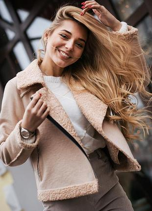 Куртка-косуха под замшу укороченная дубленка