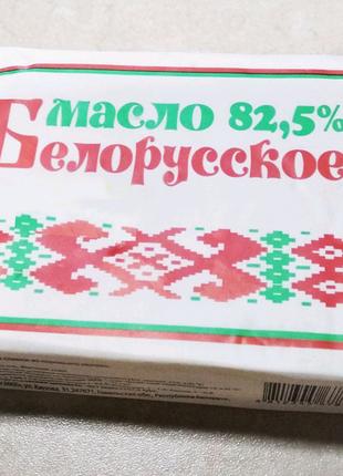 Масло Сливочное Белорусское 0.2 82.5%-17грн