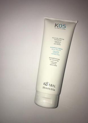 Kaaral к05 sulphur cream shampoo трихологический шампунь на ос...