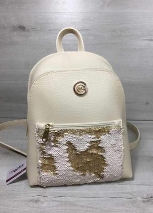 Городской мини-рюкзак с паетками-перевертышами
