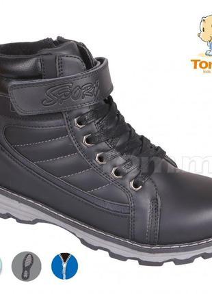 Зимние сапоги ботинки полусапоги прошитые внутри шерсть зимові...