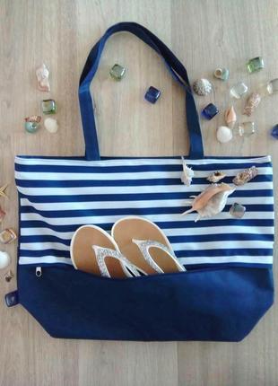 Яркая текстильная пляжная сумка в полоску