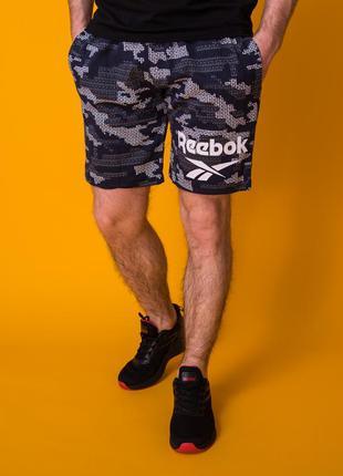 Трикотажные мужские шорты камуфляж синие