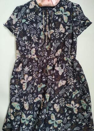 Платье* скидка 10%