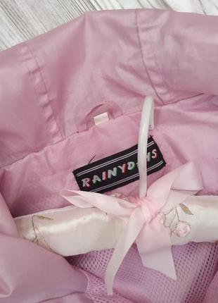 Нежно-розовая куртка ветровка*