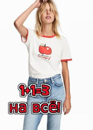 🎁1+1=3 фирменная белая женская футболка хлопок, размер 50 - 52