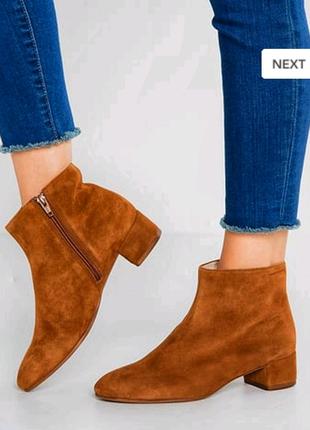 Женские ботинки Vagabond