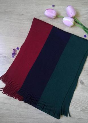 Приличный стильный трикотажный трёхцветный шарф унисекс