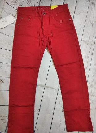 Яркие,стильные брюки на 134-140. для мальчика.