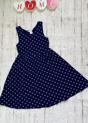 Милое летнее платье