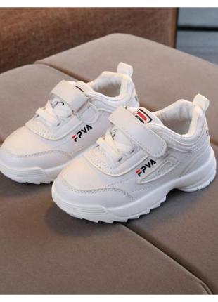 Кросівки дитячі fila replika білі