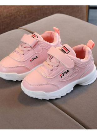 Кросівки дитячі fila replika рожеві