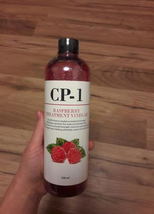 Малиновий оцет esthetic house cp-1 raspberry treatment vinegar
