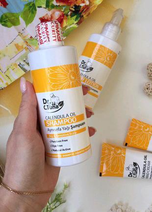 Шампунь для волос с маслом календулы