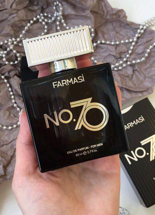 Чоловіча парфумовона вода NO. 70