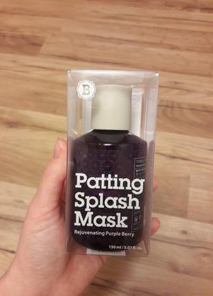 Сплеш-маска  blithe patting splash mask rejuvenating purple be...