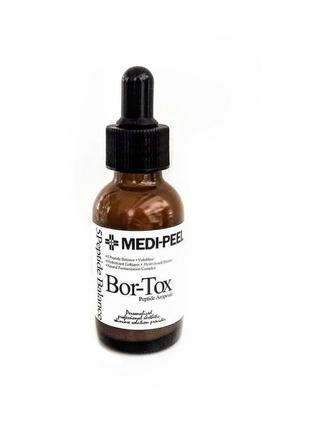 Антивікова сиворотка medi-peel bor-tox peptide ampoule