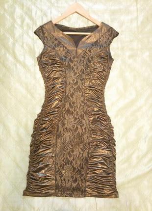 Коктейльное платье бронзового цвета