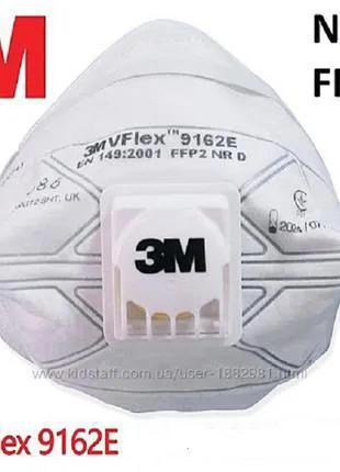 Респиратор 3М VFlex 9162Е FFP2 с клапаном выдоха