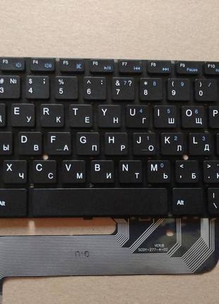 Клавиатура Prestigio PSB141c03BFH_DG Клавіатура Новая