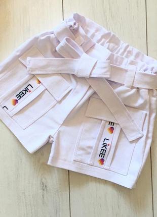 Невероятно крутые белые шорты лайк, для модниц