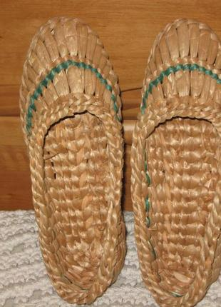 Лапти плетеные, натуральные размер 36-37