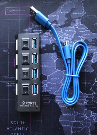 Hub USB 3.0 Super Speed | Хаб юсб 3.0