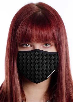 Тканевая двухслоная маска с сетчатым карманом под вкладыш (Weave)