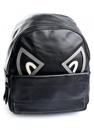 Женский кожаный рюкзак жіночий шкіряний портфель кожаная сумка