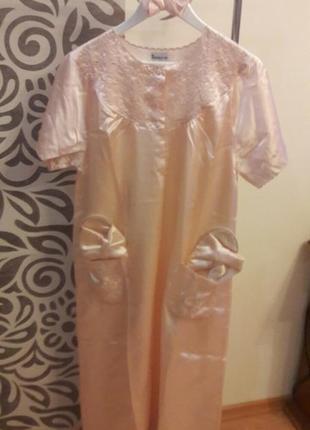Пижама женская длинная