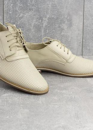 Мужские летние кожаные туфли!мужские туфли !