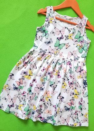 Сарафан H&M для девочки на 6-7 лет
