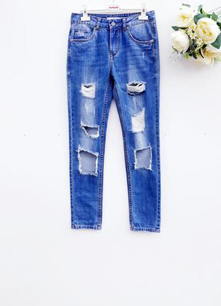 Рваные джинсы крутые джинсы новые с биркой