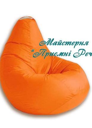 Кресло-мешок. Бескаркасная мебель