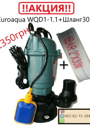 Насос Фекальный(дренажный) Euroaqua WQSD1-1,1 + Шланг 30м