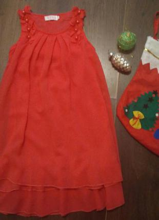 #розвантажуюсь яркое нарядное платье для девочки