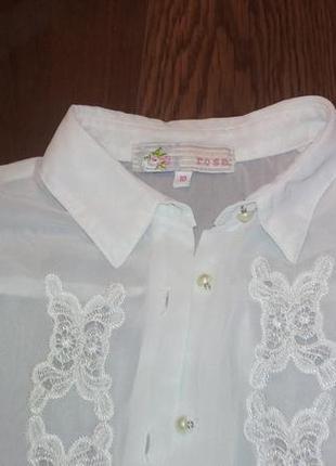 #розвантажуюсь блуза  с пуговками жемчужинками