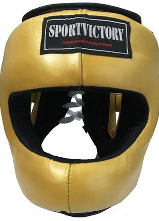 Боксерский шлем с бампером SPORTVICTORY Premium Golg