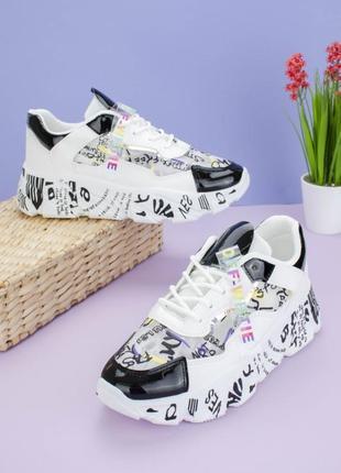 Женские белые кроссовки с ярким принтом