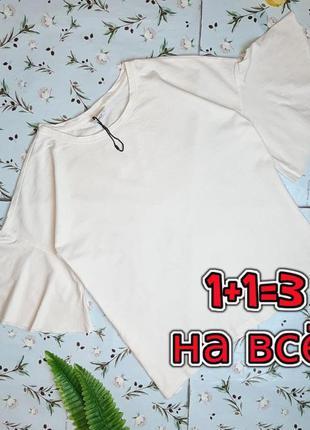 🎁1+1=3 красивая футболка блуза блузка айвори с рукавами волана...