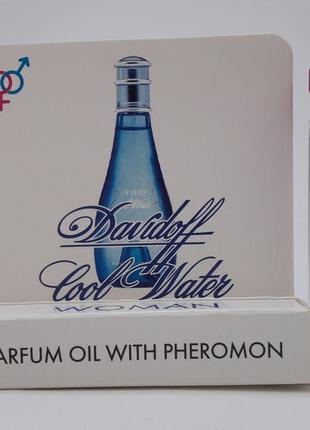 Масляные духи с феромонами 5 ml