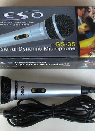 Микрофон профессиональный DESOGS-35