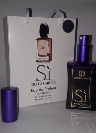 Мини парфюм  в подарочной упаковке 50 ml .