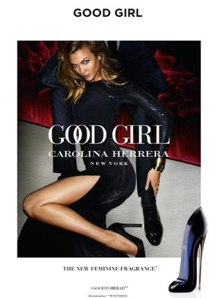 Carolina herrera good girl  парфюмерная вода, спрей 80 мл