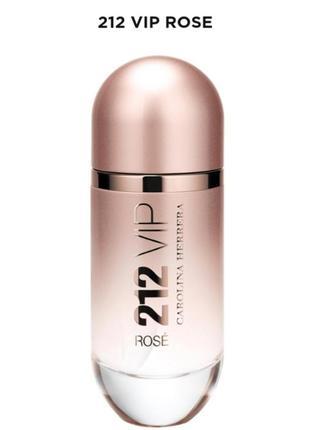 Carolina herrera 212 vip rose  парфюмерная вода, спрей  80мл